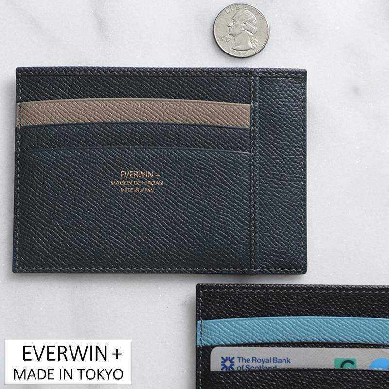 【 ポイント2倍 】 EVERWIN + メンズ カードケース 本革 MAISON DE HIROAN 横型 スリム 薄型 日本製 ビジネス パスケース 大人 男性 革 本革 レザー 牛革 定期入れ