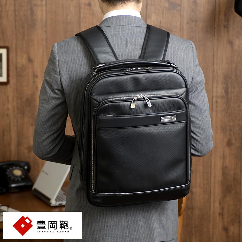 【 ポイント2倍 】 リュック ビジネス メンズ 豊岡鞄 BERMAS 日本製 リュックサック ボックス型 おしゃれ B4 ビジネスリュック 通勤 通学 大人 男性 黒 【送料無料】