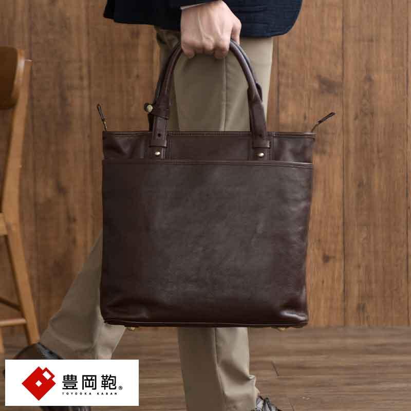 【 ポイント2倍 】 トートバッグ メンズ 本革 豊岡鞄 ビジネスレザートートバッグ ビジネス トート A4 レザー タテ型 かっこいい 【送料無料】