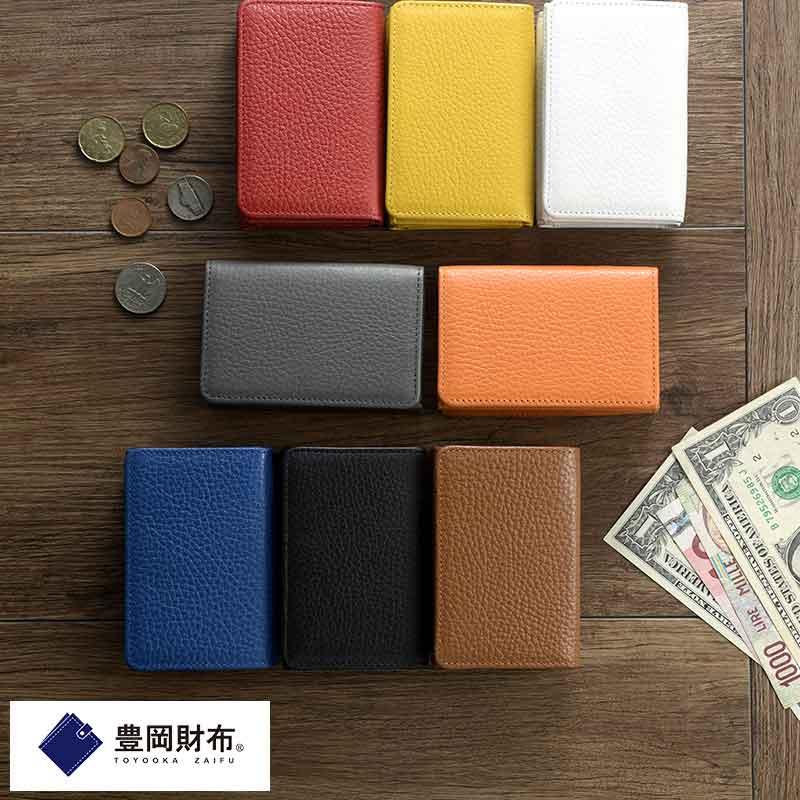 【 ポイント2倍 】 豊岡財布 三つ折り財布 本革 anti-mode style Colors ミニ 財布 小さい カジュアル 日本製 小型 メンズ レディース おしゃれ 【送料無料】