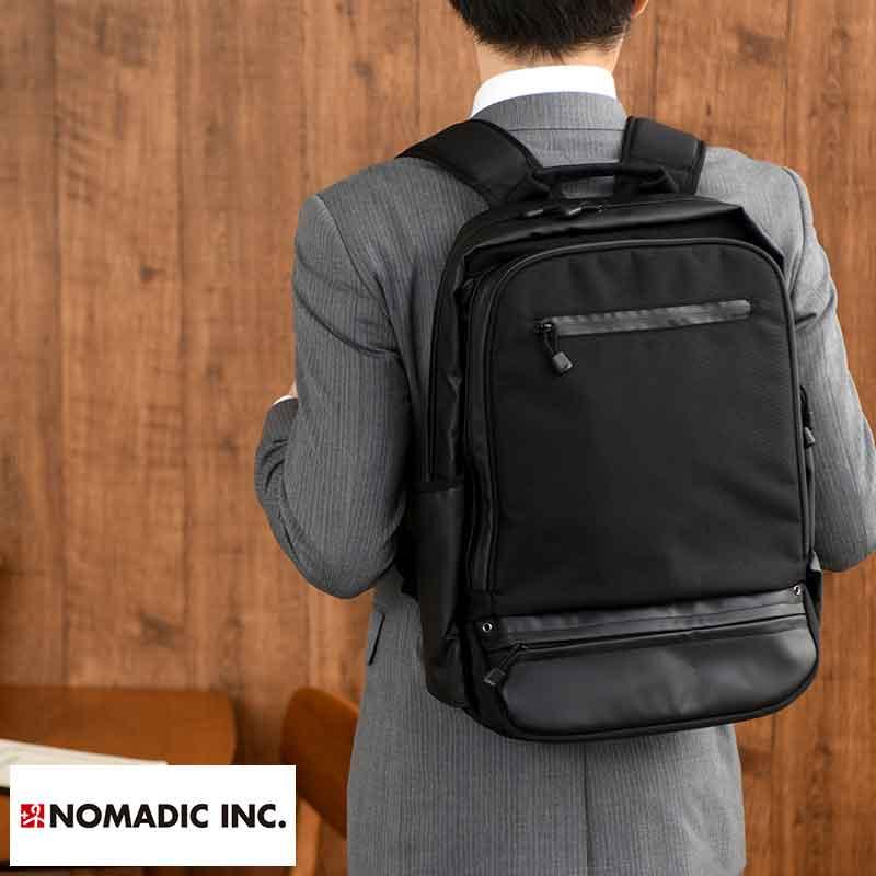 【 ポイント2倍 】 リュック メンズ 大容量 ナイロン NOMADIC ノーマディック 撥水 ビジカジ リュックサック パソコン A4 ビジネスリュック メンズリュック ビジネス バッグ 通学 おしゃれ かっこいい 大人