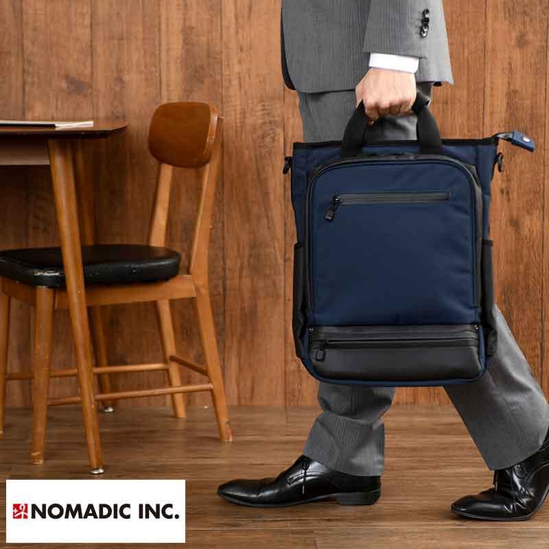 【 ポイント2倍 】 ビジネストートバック NOMADIC ノーマディック メンズトートバッグ 撥水 ビジカジ 3way ビジネスバッグ リュック 軽い ビジネスリュック A4 軽量 通勤 機能的 収納 仕事
