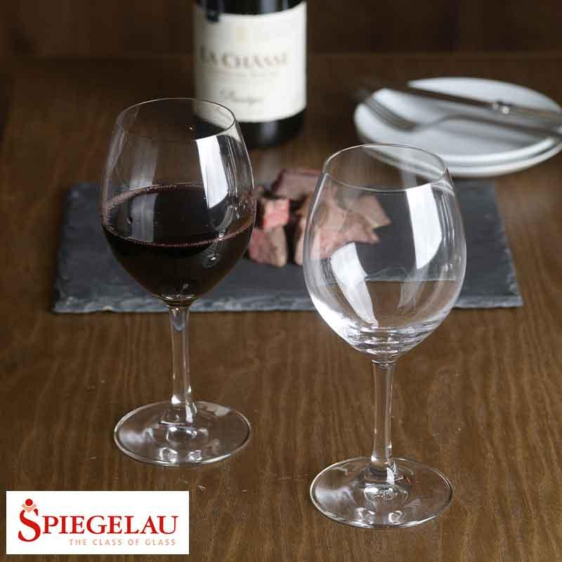 美味しくお酒を飲むために 専用のグラスで楽しい夜を 【 ポイント5倍 】 SPIEGELAU ワイングラス セット 赤ワイン用 2個set ドイツ ガラス 赤 ワイン 赤ワイン 専用 ギフト おすすめ プレゼント 美味しく 飲む