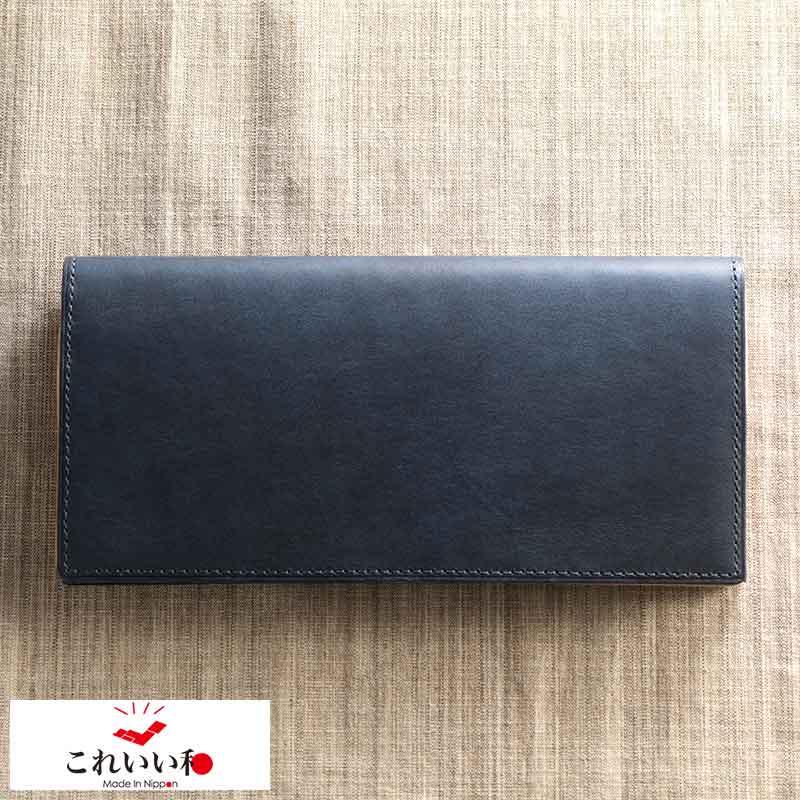 【 ポイント2倍 】 和風 長財布 おしゃれ これいい和 本革 藍染 牛革 ロングウォレット メンズ 財布 薄型 日本製 革 シンプル 薄い 【送料無料】