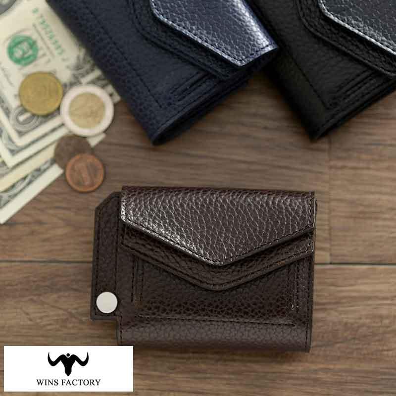 【 ポイント2倍 】 財布 メンズ 小型 本革 WINS FACTORY swing Pocket wallet ベルーガレザー 三つ折財布 小さい おしゃれ コンパクト 小さめ ウォレット 男性 スマート かっこいい 【送料無料】