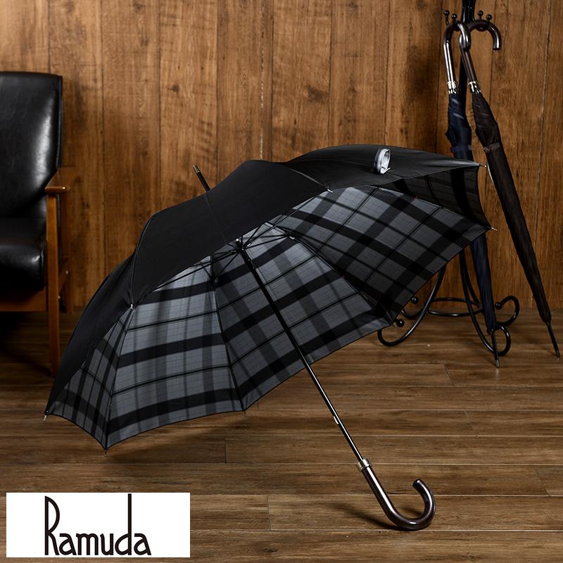 メンズ ブランド 高級 Ramuda 紳士用長傘 晴雨兼用 8本骨 65cm 日本製 大判チェック裏地 楓手元 丈夫 おしゃれ ビジネスマン 雨傘