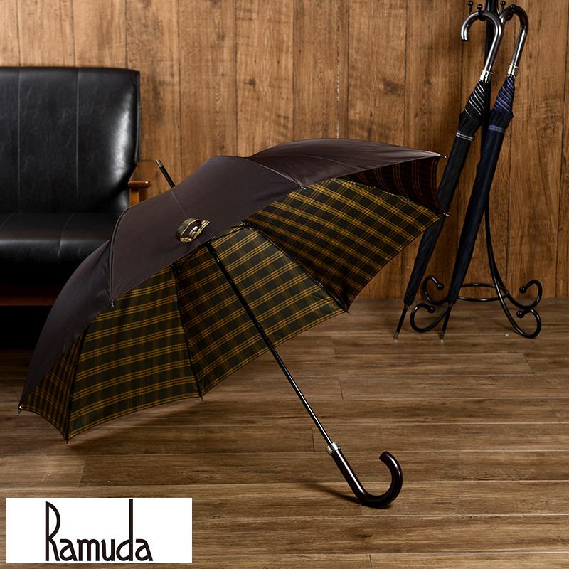 メンズ ブランド 高級 Ramuda 紳士用長傘 晴雨兼用 8本骨 65cm 日本製 チェック裏地 楓手元 丈夫 おしゃれ ビジネスマン 雨傘
