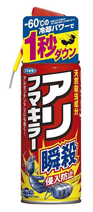 アリフマキラー300mlx20本セット 【 フマキラー 】