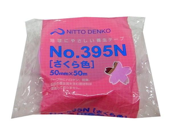 日東電工 床養生テープ #395N さくら 50mm×50M30個入りx1箱 [Tools & Hardware] 03864392-030