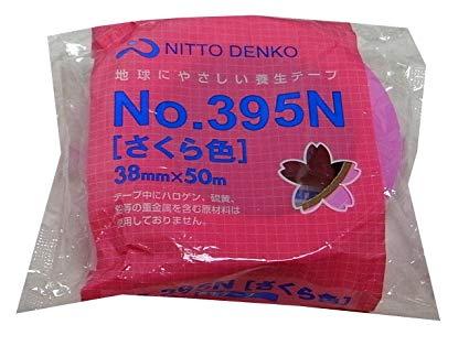 日東電工 床養生テープ No.395N さくら 38mm×50M48個x1箱 [Tools & Hardware] 03864391-001
