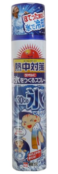 熱中対策 タオルに氷をつくるスプレー 230mL1ケ-ス=24本入り(別ページでばら売りもしております。在庫限りですので、全数そろわない場合があります。その場合あるだけ出荷に変更します。)