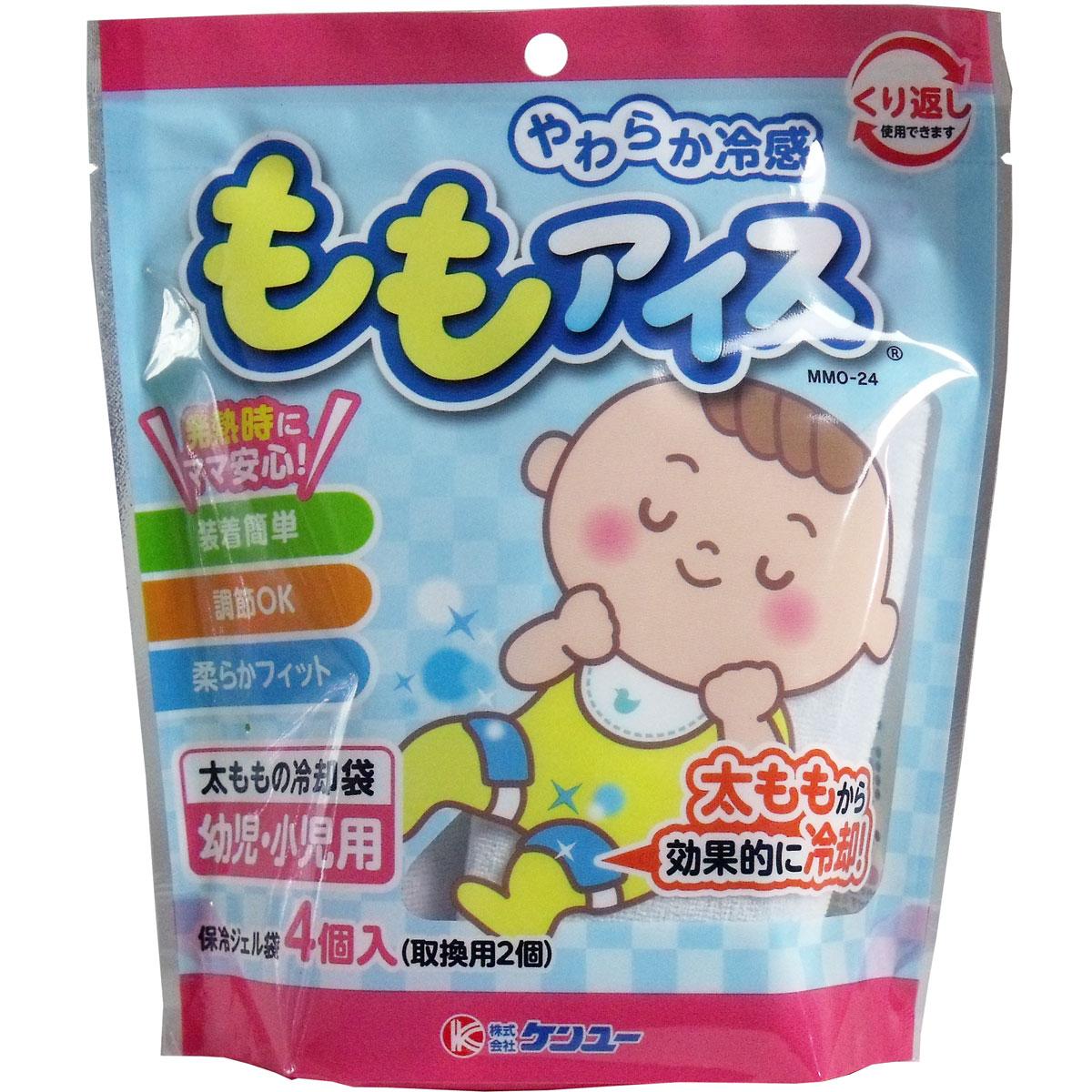 やわらか冷感 ももアイス 太ももの冷却袋 幼児・小児用 4個入 24袋入り=1ケース