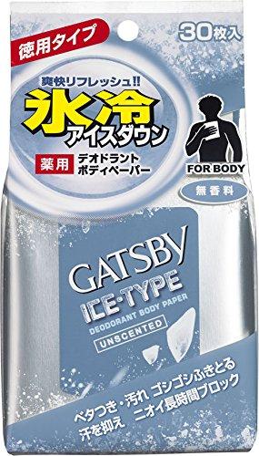 ギャツビー アイスデオドラント ボディペーパー無香料 徳用 (医薬部外品)30枚入りx36袋セット