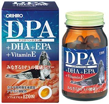 DPA+DHA+EPAカプセル (120粒入)x48点セット