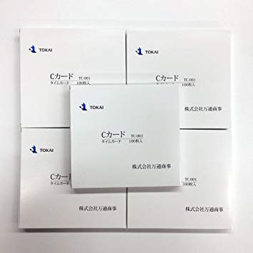即納 無料サンプルOK TOKAI タイムカード Cカード 手数料無料 x5個セット 100枚入り TC-001 TR-001シリーズ専用