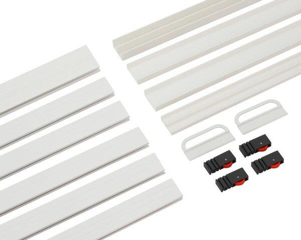 モール フレーム 保護材シリーズ 公式 送料無料カード決済可能 内窓フレームセットI W 光モール F H920×W1830オフホワイトorビスケット タイプ1