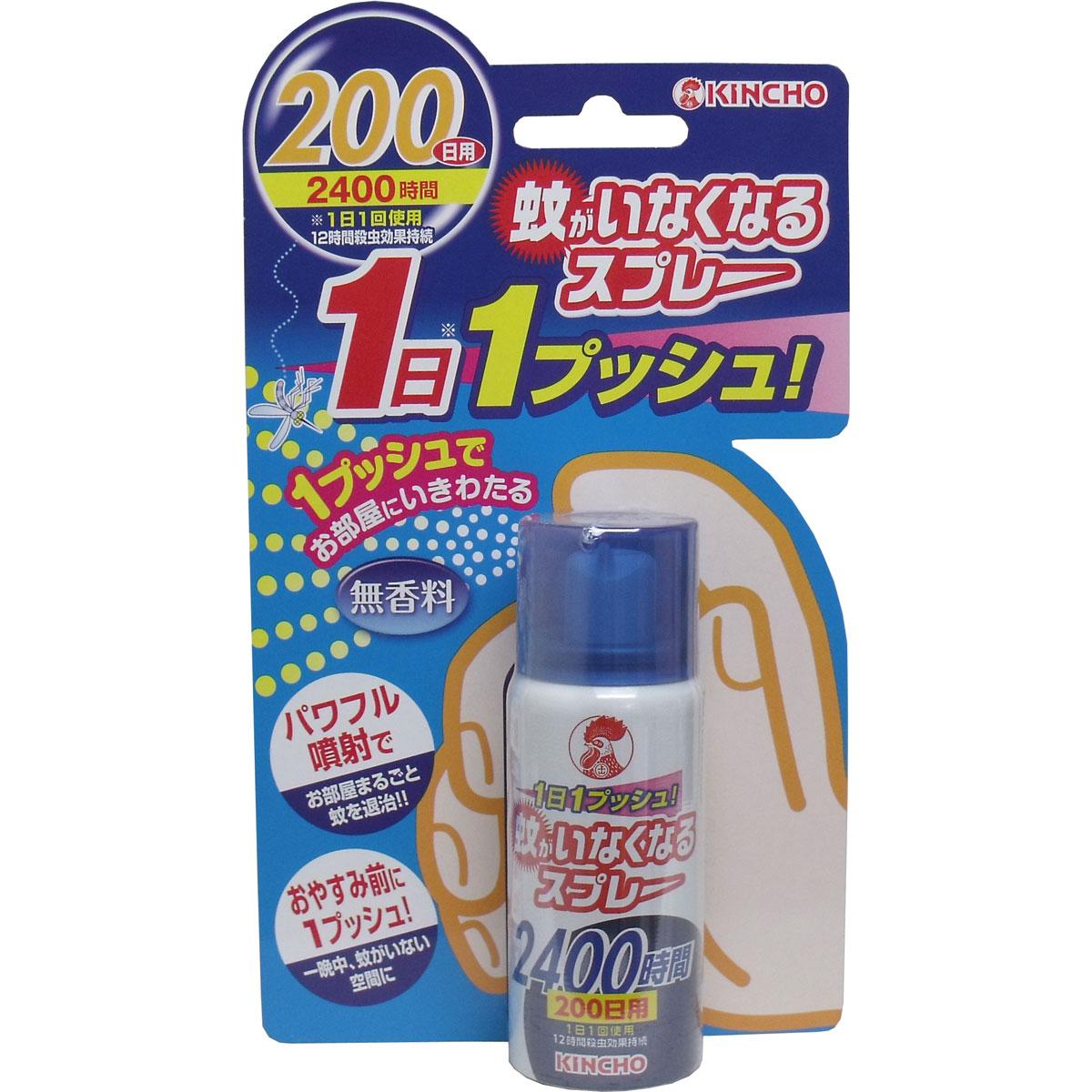金鳥 蚊がいなくなるスプレー 無香料 200日用 x8点