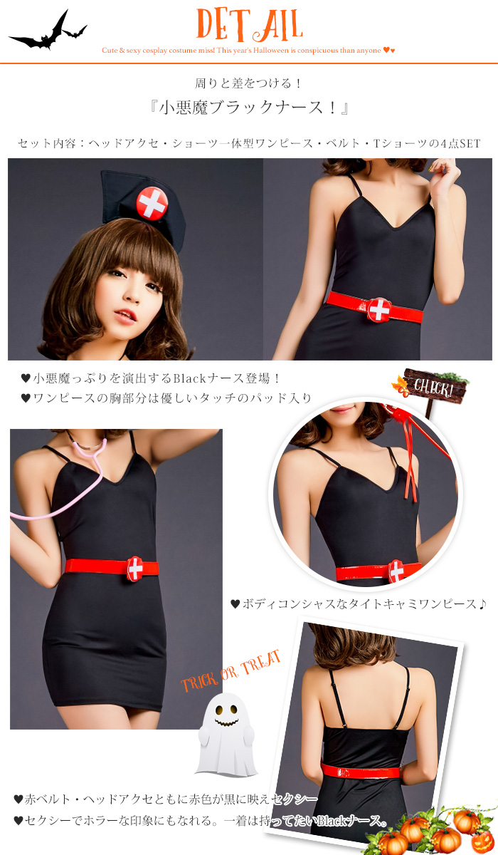 e5596e8fab65 Product name  cosplay nurse cosplay costume nurse dress sexy costumes women  puffy nipples straining Halloween costume costume ladies nurse doctor Black  ...