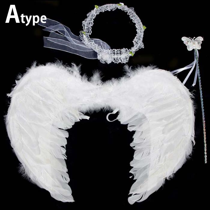 Adult Angel Wings