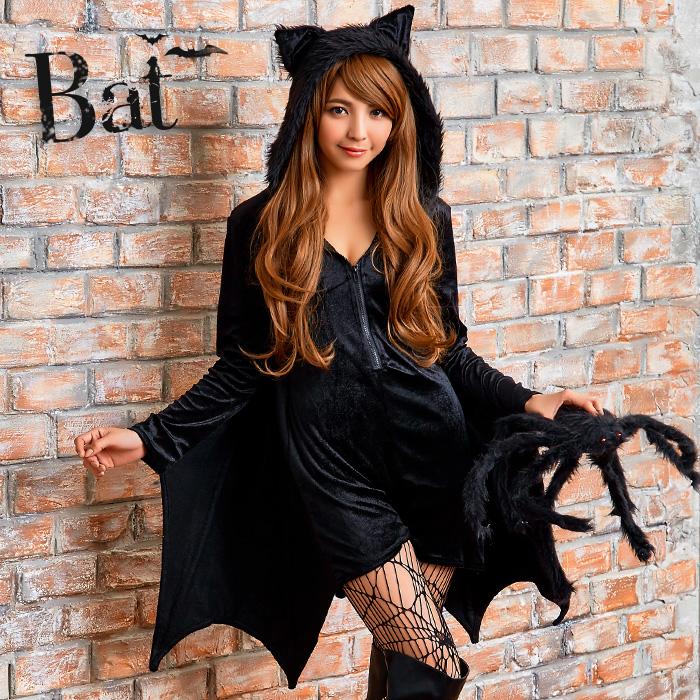 ハロウィン コスプレ コウモリ コスチューム 大きいサイズ ヴァンパイア 吸血鬼 ドラキュラ コスプレ衣装 私服でハロウィン 大人 コスチューム アニマル villan 女性 仮装 衣装