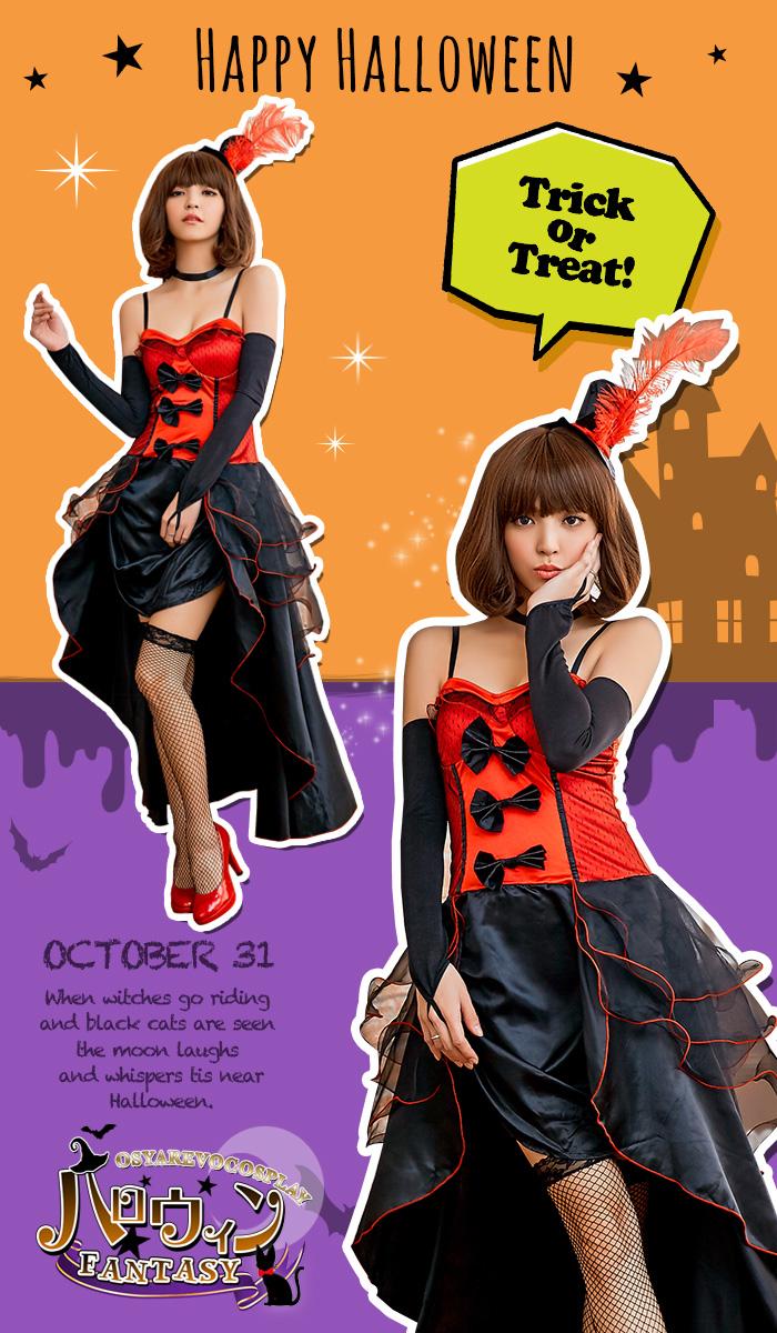 OSHAREVO | Rakuten Global Market: Country heart Queen cosplay maid ...
