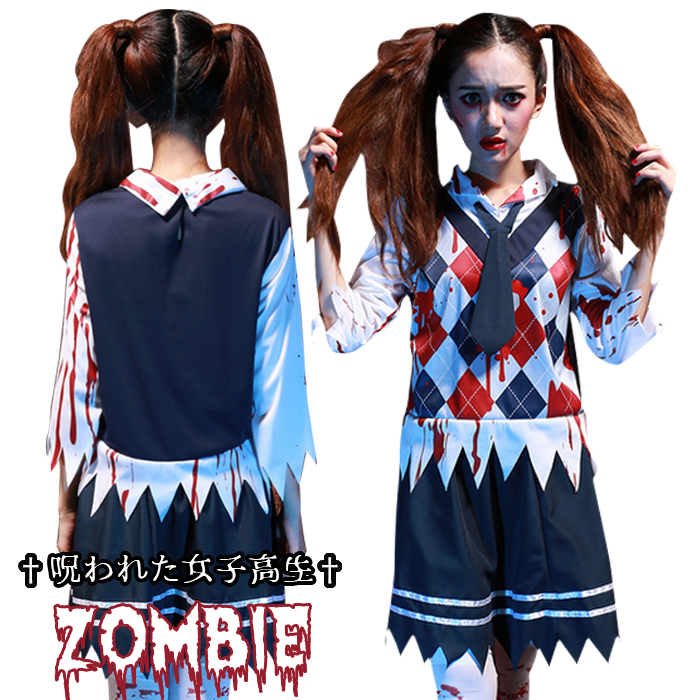 Halloween Zombie Costumes For Girls.It Is A Halloween Costume Play In Halloween Costume Play Lady S Uniform Big Size Ghost Sexy Blood Paste Design Blood Spray Blazer High School Girl