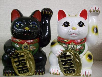 招き猫(13号)手長