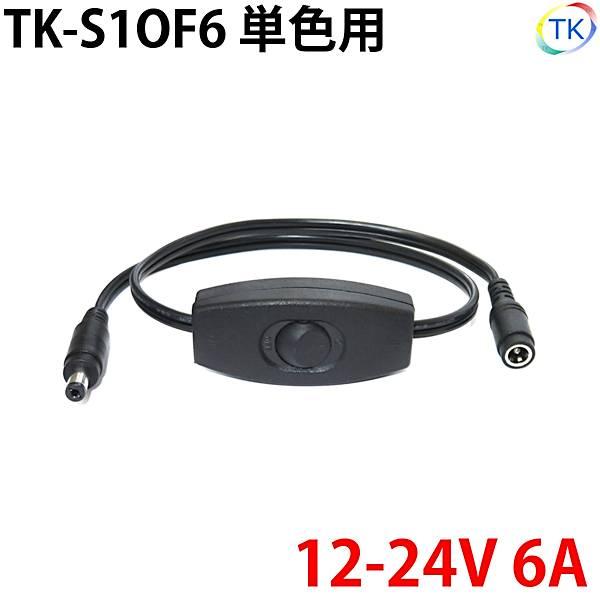 TK-S1OF4 入切スイッチ [再販ご予約限定送料無料] LEDテープライト マーケティング LEDシリコンライト 用 LED棚下ライト LED棚下灯