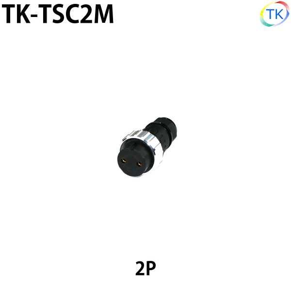 超激安 トーチスイッチ コネクタ 2P 日本国内試験機関にて他社同等商品との相互試験実施済み 人気の製品 TK-TSC2M