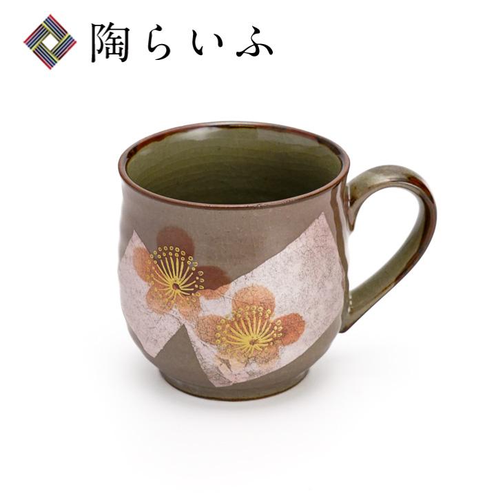 九谷焼 ペア マグカップ 銀彩 (プレゼント ギフト 推薦品)