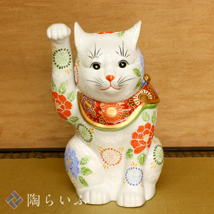 九谷焼 10号招猫 (右手) 白盛牡丹菊<送料無料>置物 縁起物 招き猫 人気 ギフト お祝い/結婚祝い