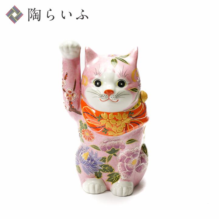 九谷焼 7.5号招猫 華盛<送料無料>置物 縁起物 招き猫 人気 ギフト お祝い/結婚祝い