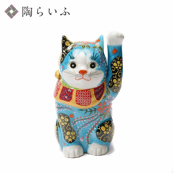 九谷焼 7.5号招猫 華盛 左<送料無料>置物 縁起物 招き猫 人気 ギフト お祝い/結婚祝い