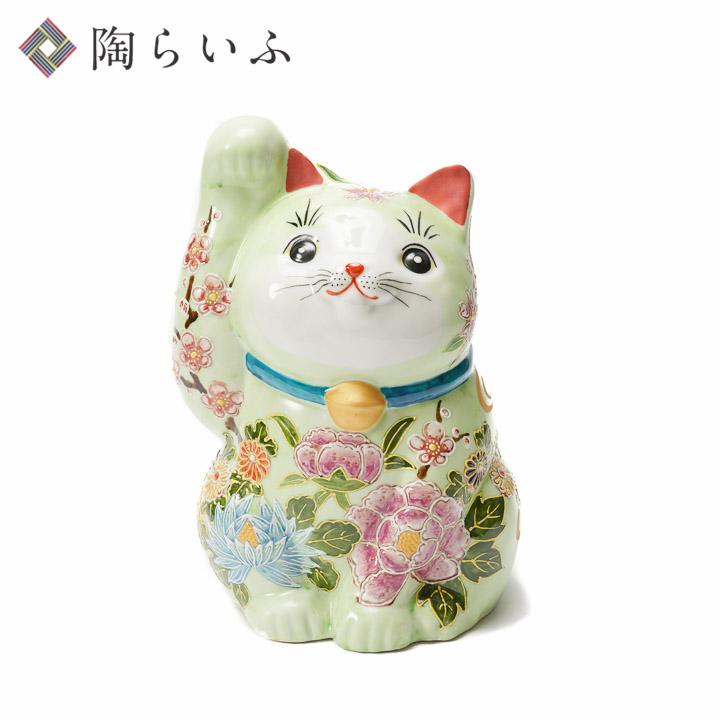 九谷焼 7号招猫 華盛<送料無料>置物 縁起物 招き猫 人気 ギフト お祝い/結婚祝い