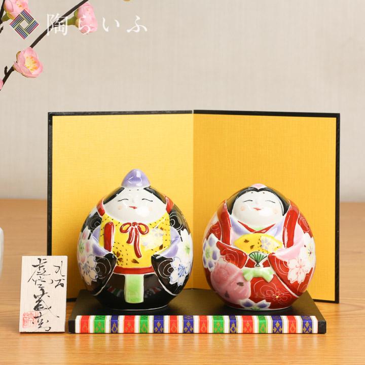 九谷焼 九谷焼雛人形 夢宵桜 /虚空蔵窯(台・敷物・立札・屏風付)