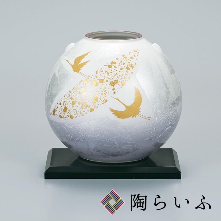 九谷焼 6号花瓶 金月鶴<送料無料>花器 花瓶 人気 ギフト 贈り物 結婚祝い/内祝い/お返し>
