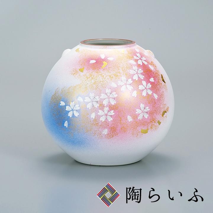 九谷焼 7号花瓶 花の舞<送料無料>花器 花瓶 人気 ギフト 贈り物 結婚祝い/内祝い/お返し