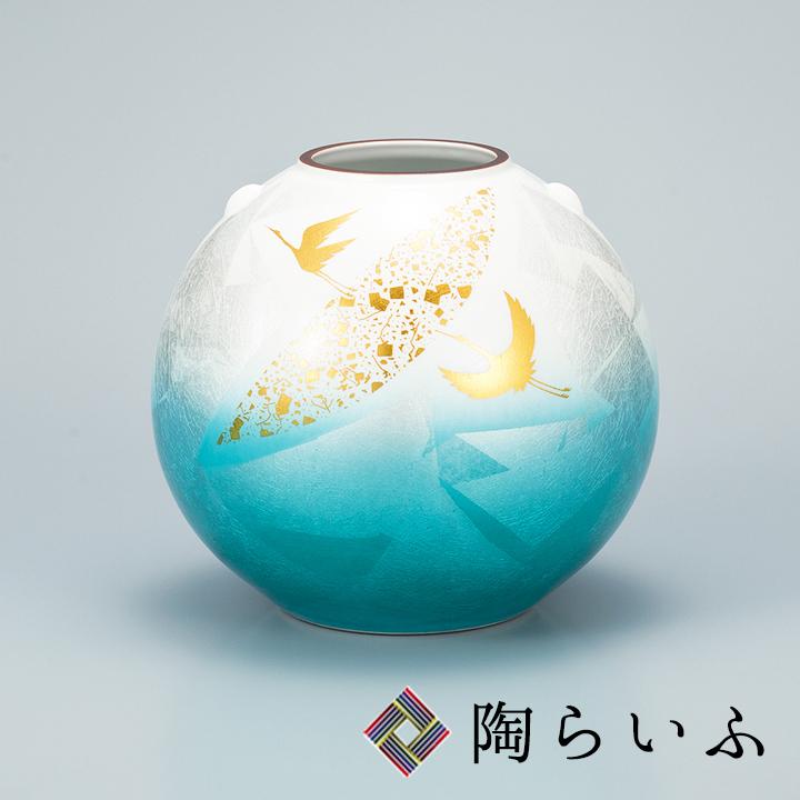 九谷焼 7号花瓶 銀彩金鶴<送料無料>花器 花瓶 人気 ギフト 贈り物 結婚祝い/内祝い/お返し