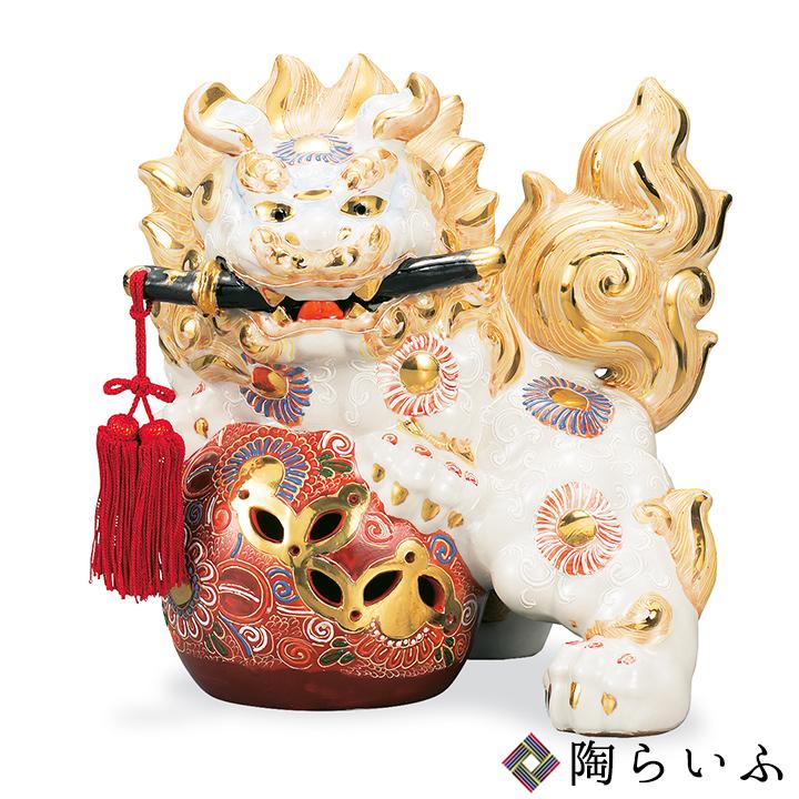 九谷焼 8号剣獅子 白盛<送料無料>ギフト 贈り物 プレゼント 縁起物 陶器 置物 新築祝い 開業祝い 内祝い