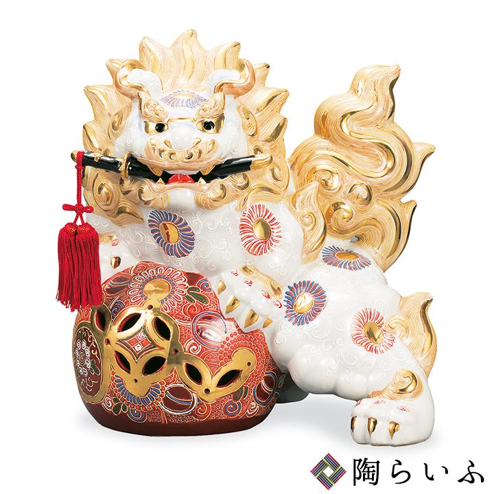 九谷焼 12号剣獅子 白盛<送料無料>ギフト 贈り物 プレゼント 縁起物 陶器 置物 新築祝い 開業祝い 内祝い