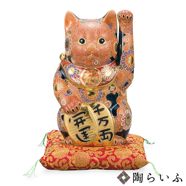 九谷焼 8号招き猫 盛<送料無料>ギフト 贈り物 プレゼント 縁起物 陶器 置物 新築祝い 開業祝い 内祝い