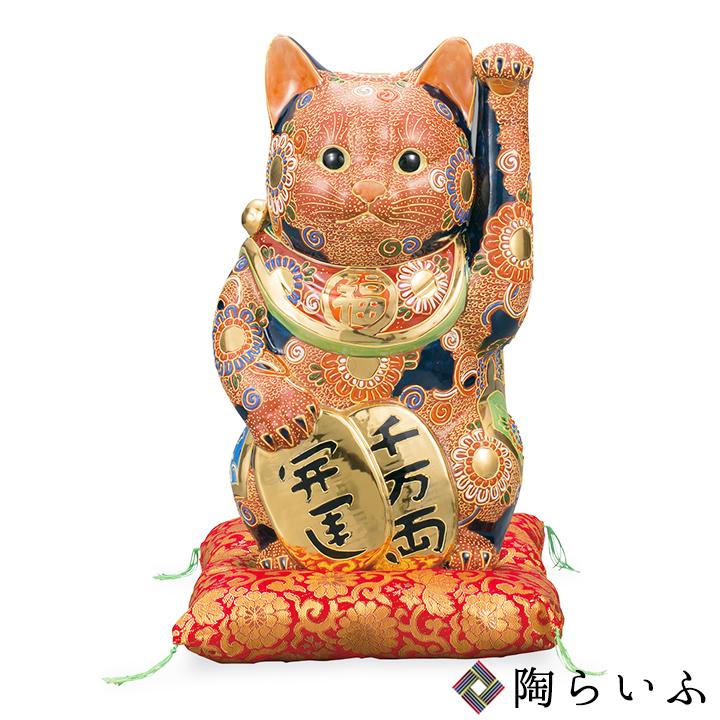 九谷焼 10号招き猫 盛<送料無料>ギフト 贈り物 プレゼント 縁起物 陶器 置物 新築祝い 開業祝い 内祝い