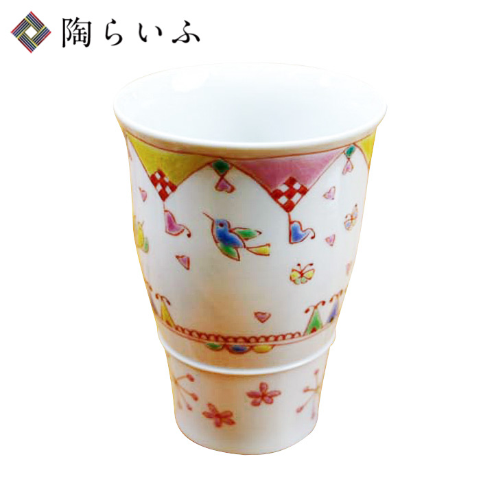 九谷焼 ビアカップ 花祭/銀舟窯<>和食器 ビアカップ フリーカップ タンブラー 人気 ギフト 贈り物 結婚祝い/内祝い/お祝い
