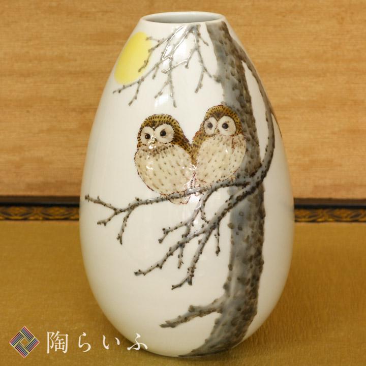 九谷焼 花器(砲型)月夜/中村陶志人<送料無料>花器 花瓶 人気 ギフト 贈り物 結婚祝い/内祝い/お祝い/記念品