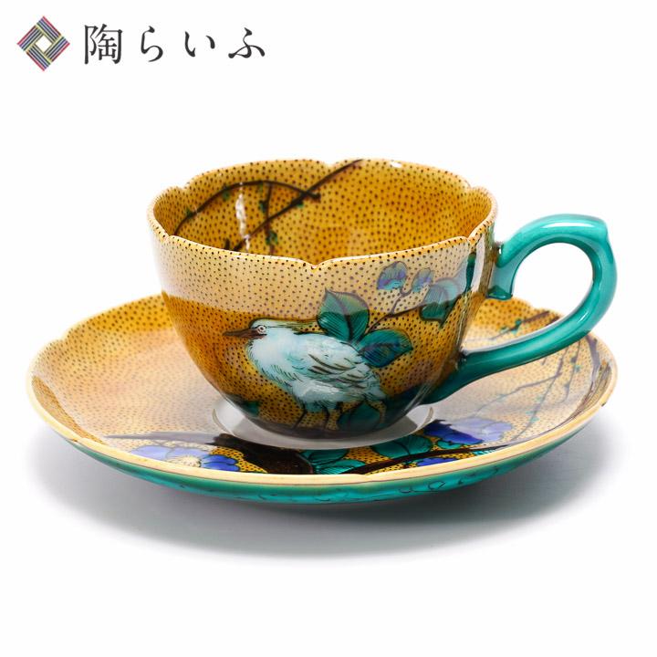 九谷焼 カップ&ソーサー コーヒー碗 吉田屋サギに柳文/三ツ井為吉<送料無料>コーヒーカップ カップ&ソーサー 人気 ギフト 贈り物 結婚祝い/内祝い/お祝い