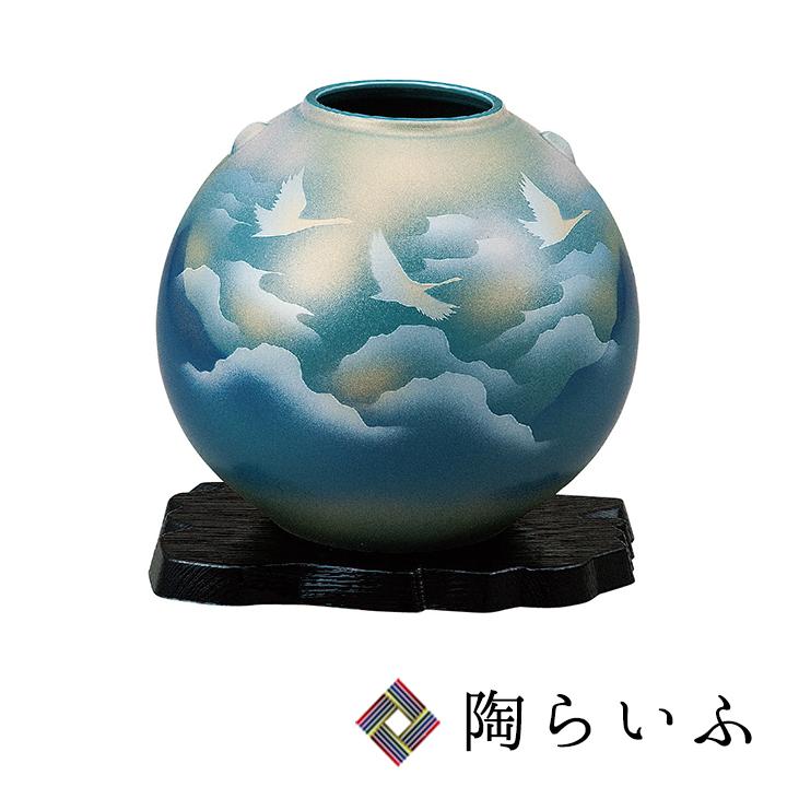 九谷焼 7号花瓶(台付) 雲海鶴<送料無料>花器 花瓶 人気 ギフト 贈り物 結婚祝い/内祝い/お祝い/