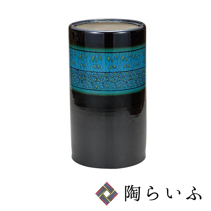 九谷焼 13号 傘立 釉彩
