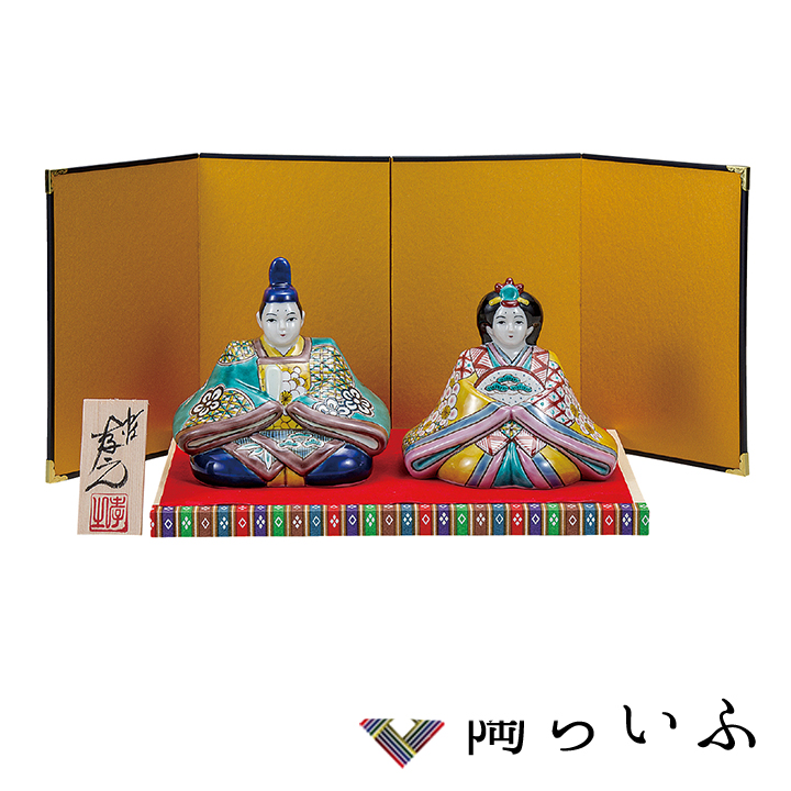 九谷焼 5号雛人形 色絵松竹梅(台・敷物・立札・屏風付)/糠川孝之