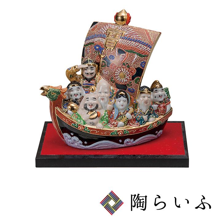 九谷焼 7号七福神宝船 盛(台・敷物付)