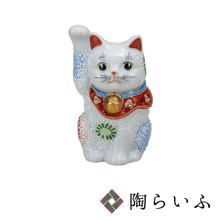 九谷焼 4号招き猫 白盛<送料無料>九谷焼 置物 縁起物 招き猫 人気 ギフト お祝い/結婚祝い